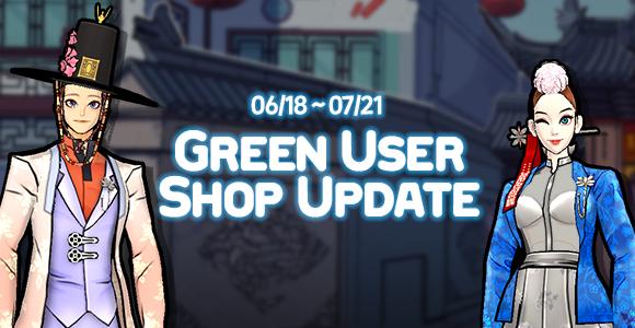 Green Shop Banner