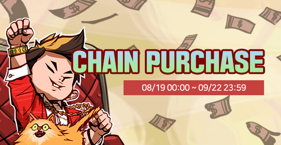 Chain Purchase Event